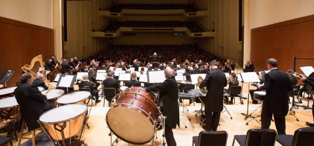 salle-concert-musique-spectacle-art-symphony-hall