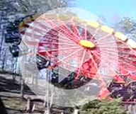 Six Flags over Georgia, le parc d'attraction