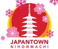 42ème édition de la Nihonmachi Street Fair