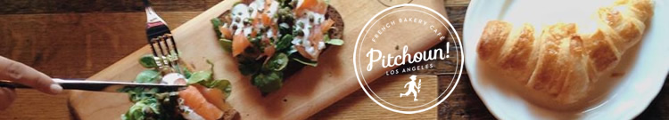Pitchoun Bakery – Boulangerie pâtisserie