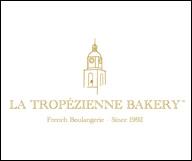 La Tropézienne Bakery