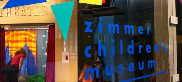 Le Zimmer Children's Museum