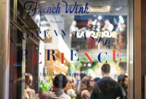 french-wick-galerie_
