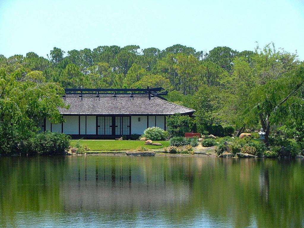 Jardins Japonais et musée Morikami