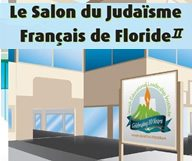 Le salon du Judaïsme Français de Floride revient le 3 mars 2013