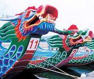 Des dragons sur l'eau