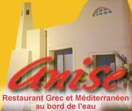 Anise est un restaurant grec et mediterraneen au bord de l'eau sur la Miami River