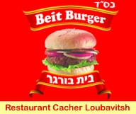 Beit Burger est un restaurant 100% cacher a Downtwon Miami