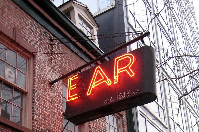 ear-ny