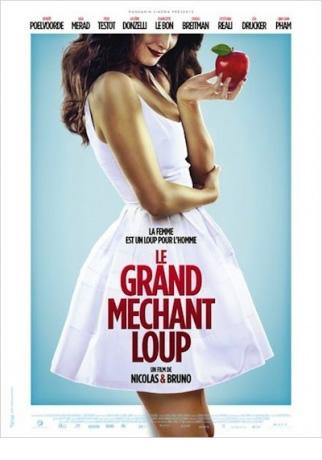 grand-mechant-loup