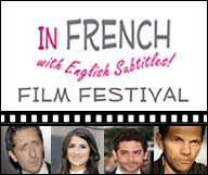 Festival du film français au Florence Gould Hall à Manhattan, du 30 novembre au 2 décembre 2012