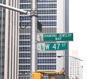 Connaissez-vous le quartier des diamants de New York ?