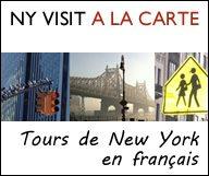 NY Visit à la carte