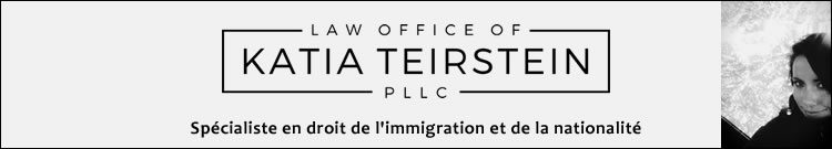 Avocate sp cialis e en immigration new york katia for Chambre de commerce new york