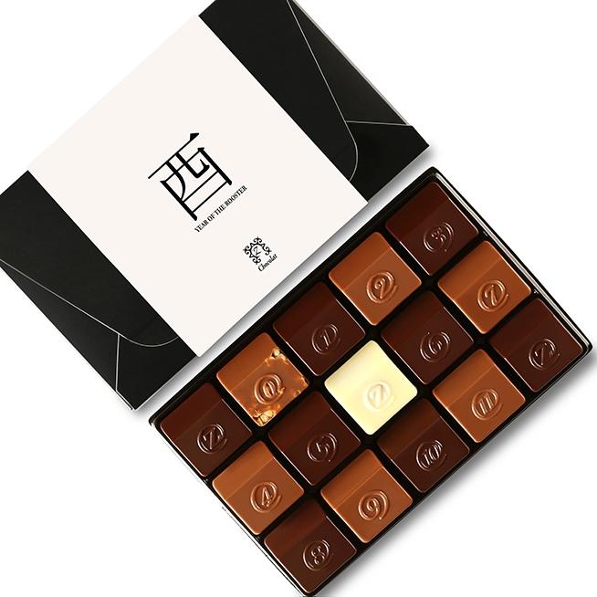 Un Nouvel An Chinois fort en chocolat