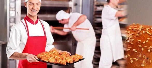 Distributeur d 39 quipements de boulangerie et patisserie for Acheter une maison aux etats unis