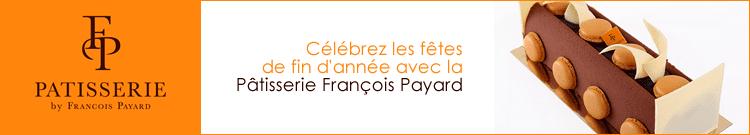 FP Pâtisserie by François Payard