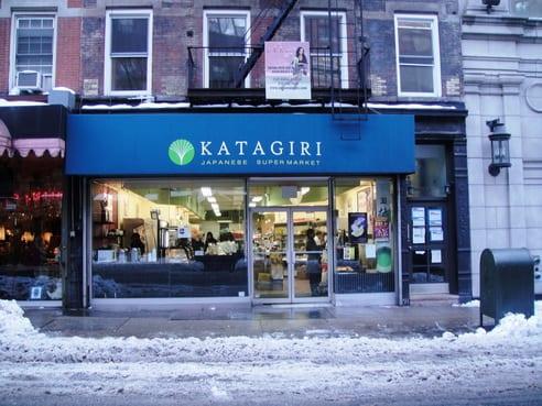 Le Katagiri Japanese Grocery à Manhattan