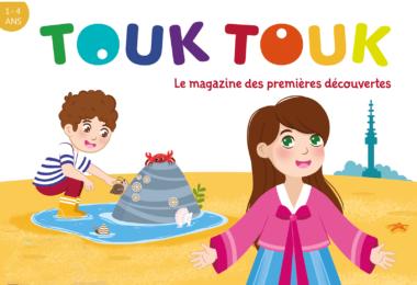 touktouk-magazine-campagne-ulule-push
