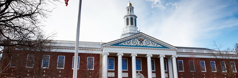 5 choses sur Harvard que vous ne saviez probablement pas