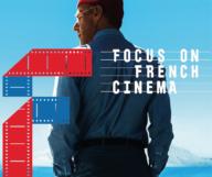 Le meilleur du cinéma français