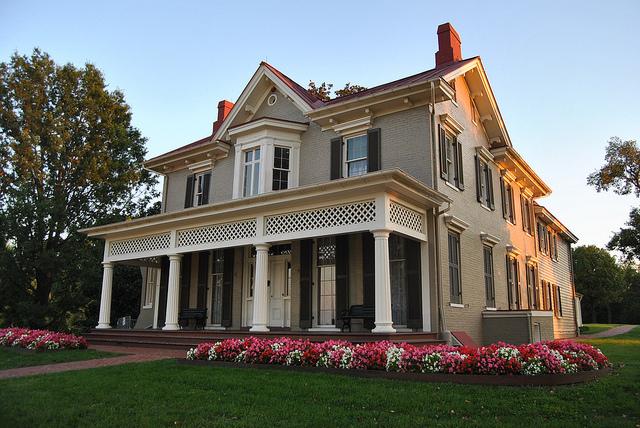 Site National et Historique de Frederick Douglass