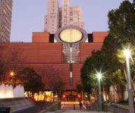 Le SFMOMA, joyau artistique de San Francisco