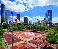 Le Centennial Olympic Park à Atlanta