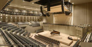 Le SFJazz Center de San Francisco - Salle de concert et musique Jazz